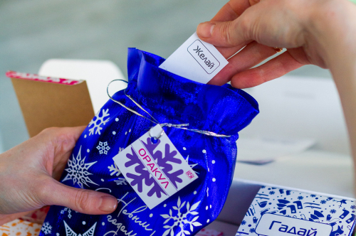 Новогодний MegaBox-Набор идеально подходит для больших компаний +дети(до 25 человек), корпоративных вечеринок и праздников в старшей школе.
