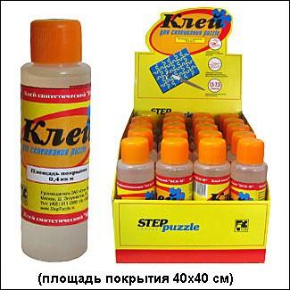 2900-48624556 Клей для паззлов