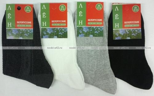 1500-25563255 Беларусь носки мужские крашеный лён ассорти