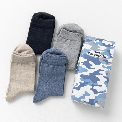 Набор мужских носков «Камуфляж» голубой, 4 пары C5325411003