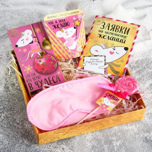 Набор «Женский»: шоколад 85 г, печенька, леденец, маска, блокнот