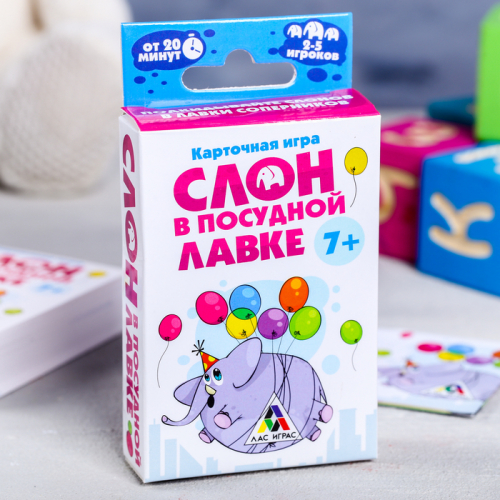 Настольная карточная игра «Слон в посудной лавке»