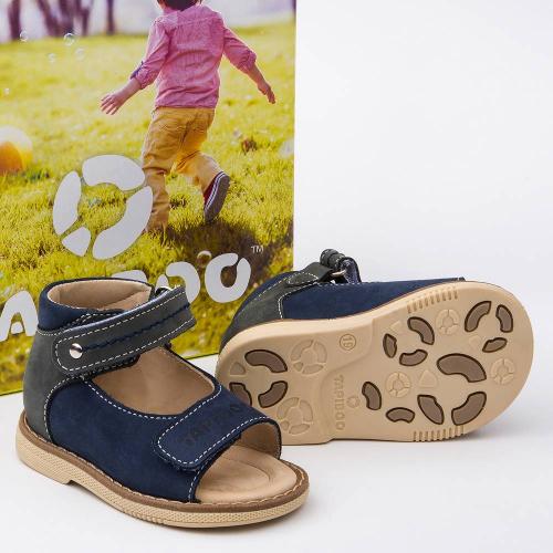 Туфли открытые для мальчика FT-26011.18-OL08O.02