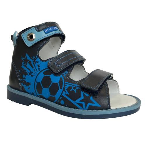 Туфли открытые для мальчика SO-179(1)