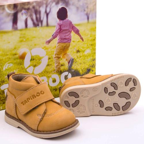 Ботинки детские FT-24015.18-OL46O.01