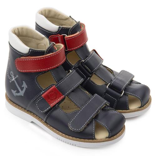 Туфли открытые для мальчика FT-26008.18-SL08O.01