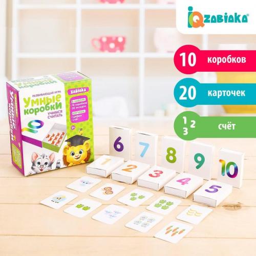 Развивающий набор-сортер «Умные коробки: Учимся считать», цифры, карточки