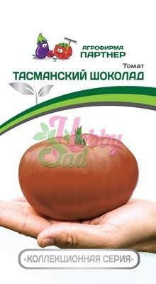 Томат Тасманский Шоколад   (10 шт) Партнер