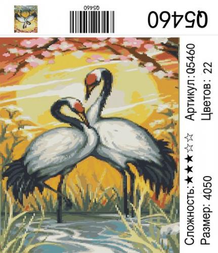 Q5460 Картины-раскраски по номерам 40х50