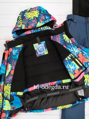 Костюм G950-2