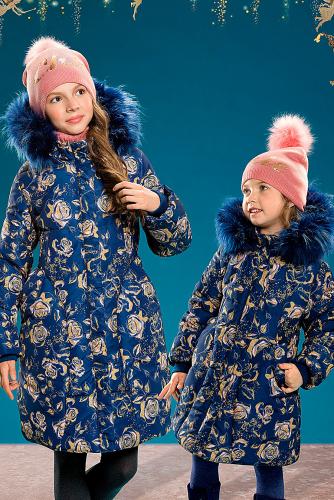 Пальто #97089Темно-синий