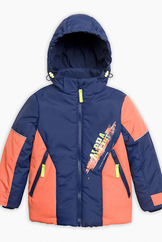 Куртка #116765Темно-синий