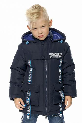 Куртка #233372Темно-синий