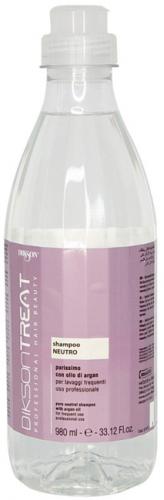SHAMPOO Neutro/ Шампунь для волос с маслом арганы  980мл
