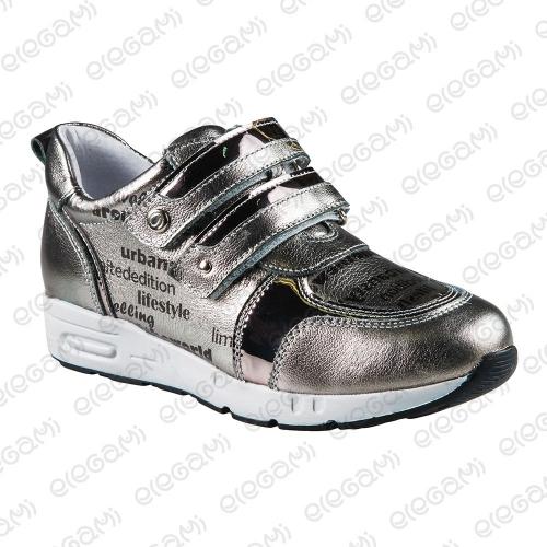 52337-20, п/ботинки детские, арт.5-523372001