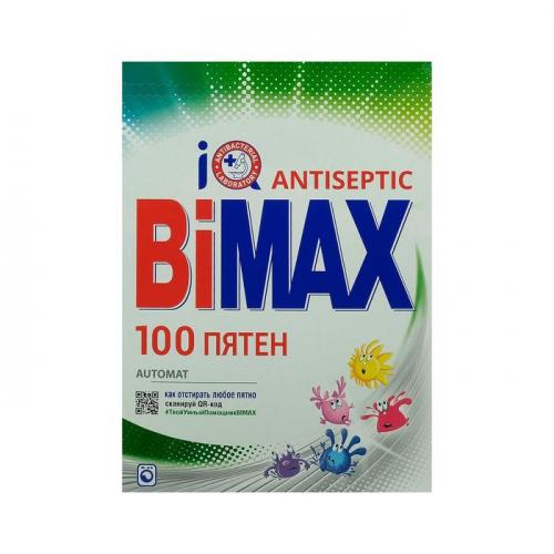 Порошок стиральный BiMax