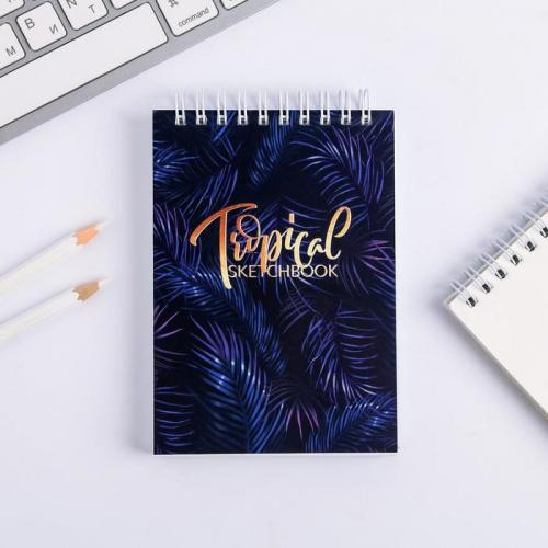 Скетчбук Tropical sketchbook А6, 80 листов