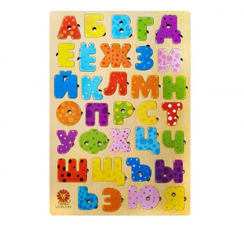 Большая алфавитная доска