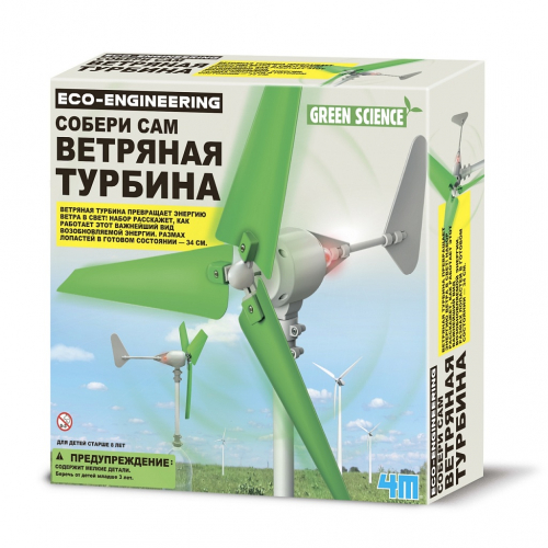 Набор 4M Ветряная турбина