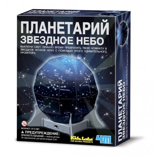 Набор 4M Планетарий Звездное небо