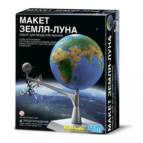 Набор 4M Макет Земля-Луна. Собери и раскрась