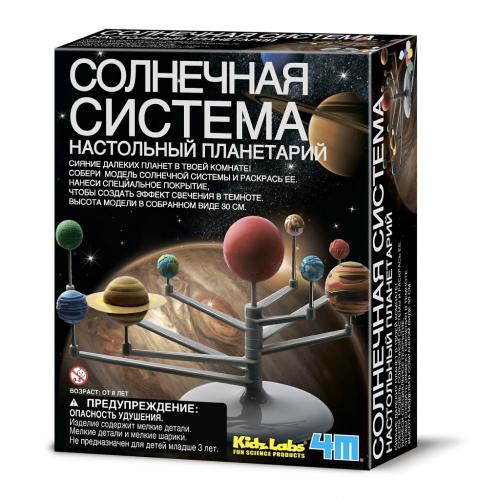 Набор 4M Солнечная система. Настольный планетарий