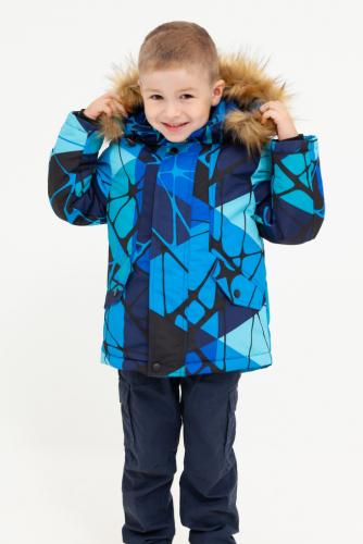 Куртка зимняя . Avese