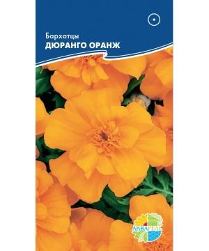 Бархатцы Дюранго оранж
