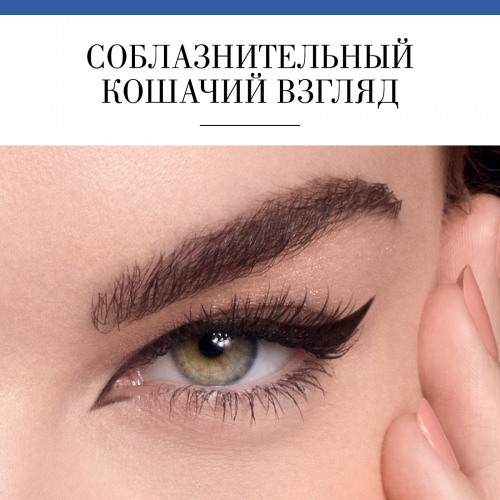Bourjois Подводка-фломастер Eye Catching Felt-Tip Eyeliner Ж Товар Тон 001