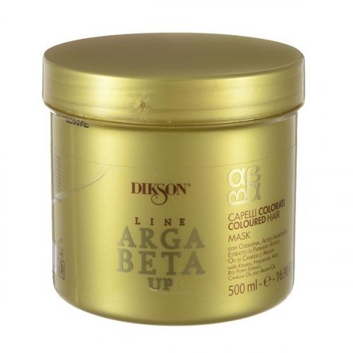 2486 Maschera ARGABETA UP Capelli Colorati Маска 500 мл для окрашенных волос с кератином