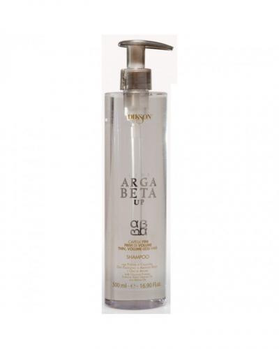 2472  Shampoo ARGABETA UP Capelli Di Volume Шампунь 500 мл для тонких волос