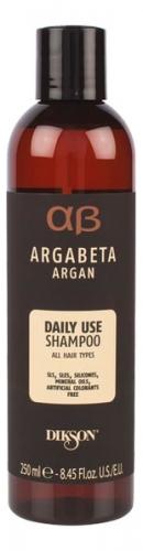 Shampoo DAILY USE  / Шампунь для ежедневного использования с аргановым маслом 250 мл