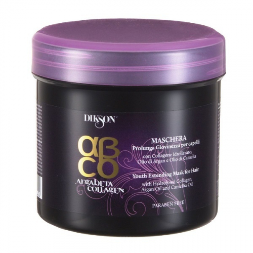 2452 Argabeta collagene hair mask маска 500 мл