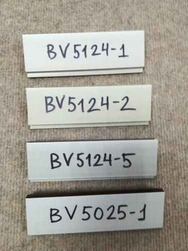 Рамка без стекла и картона_BV5124-1