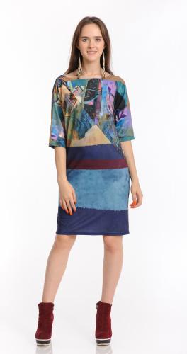 Платье Арт. 20508/487 MAXEXPROMT