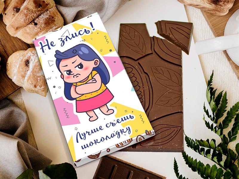 картинки для оформление шоколадки его