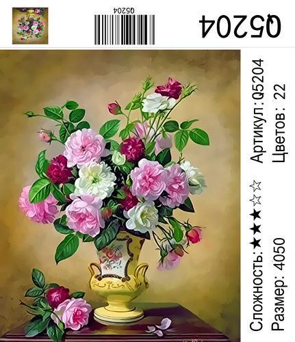 Q5204 Картины-раскраски по номерам 40х50