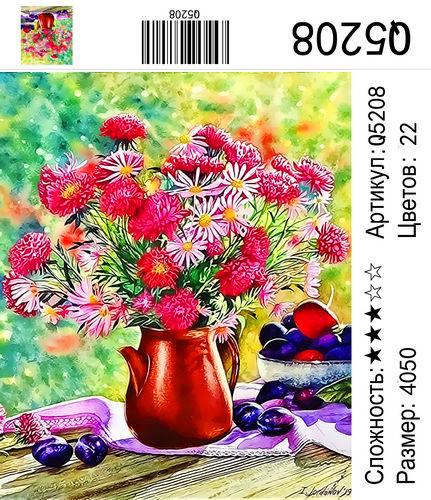 Q5208 Картины-раскраски по номерам 40х50