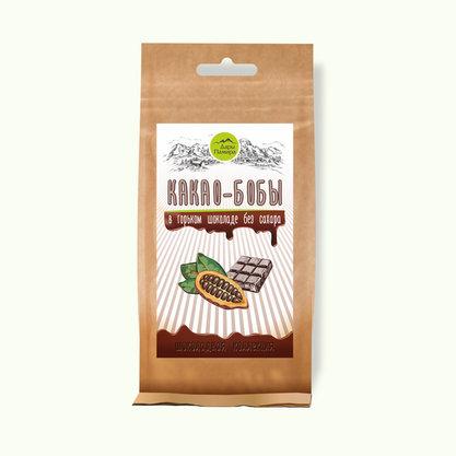 Какао-бобы сырые отборные в горьком шоколаде без сахара, 100 г.