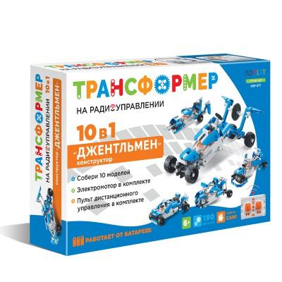Радиоуправляемый конструктор-трансформер