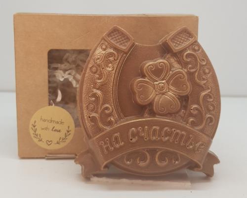 Шоколадная подкова на счастье