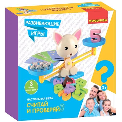 Развивающие игры Bondibon Настольная игра «СЧИТАЙ И ПРОВЕРЯЙ 3», BOX