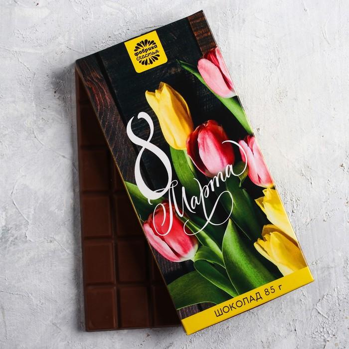 отец заставлял поздравление на шоколадке с 8 марта могла