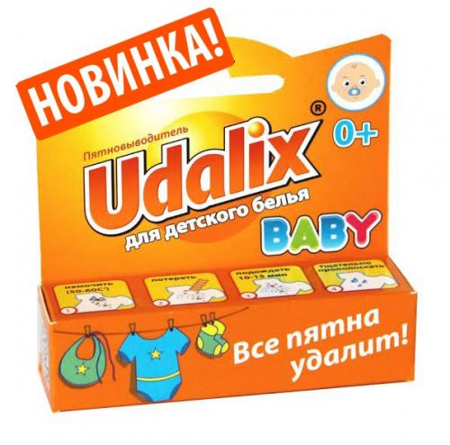 Карандаш - пятновыводитель Udalix Baby для детского белья, 35 г