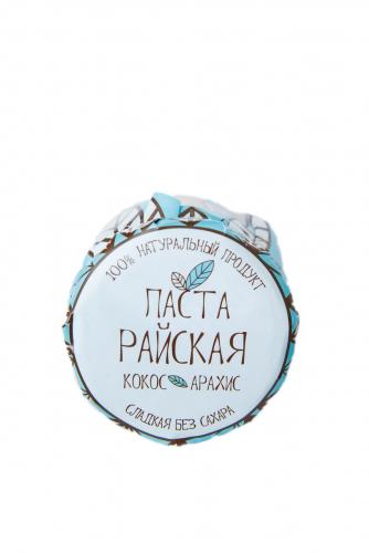 Паста Райская