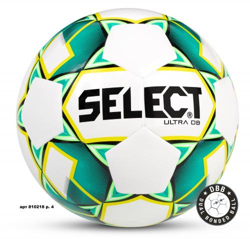 SELECT ULTRA DB р.4 мяч футбольный ((004) без/зел/жел/чер, 4)