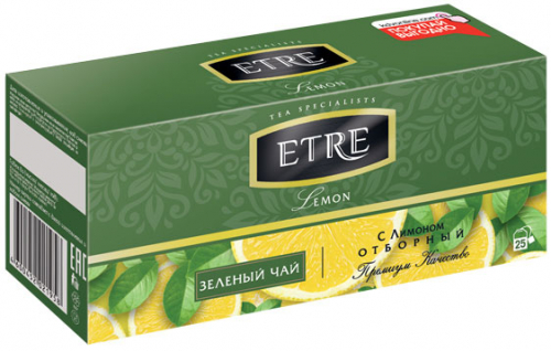 ТВ887, Чай ETRE Lemon зеленый с лимоном, 25 пак.