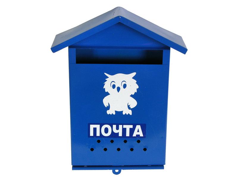 Картинка почтового ящика для детского сада