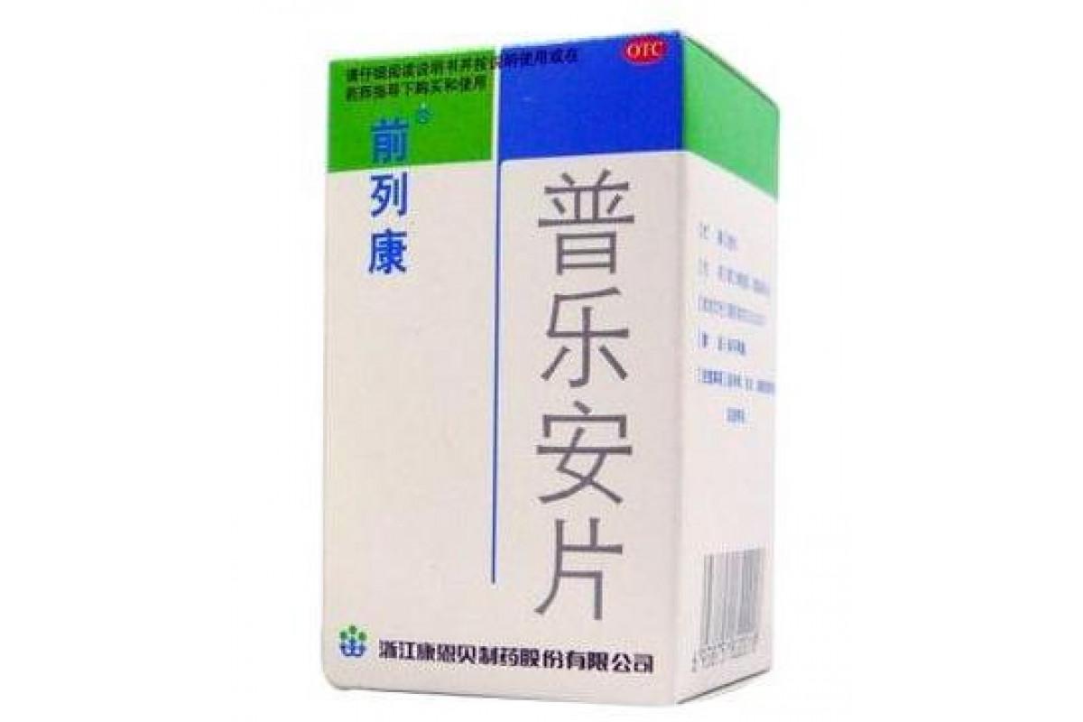 таблетки пу лэ ань пянь pu le an pian для лечения простатита