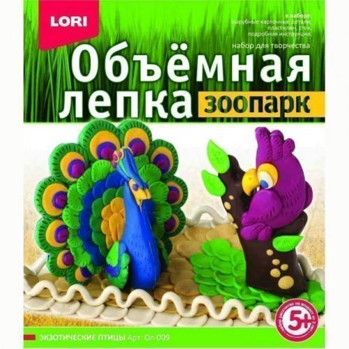 Набор ДТ Лепка объемная.Зоопарк Экзотические птицы Ол-009 Lori